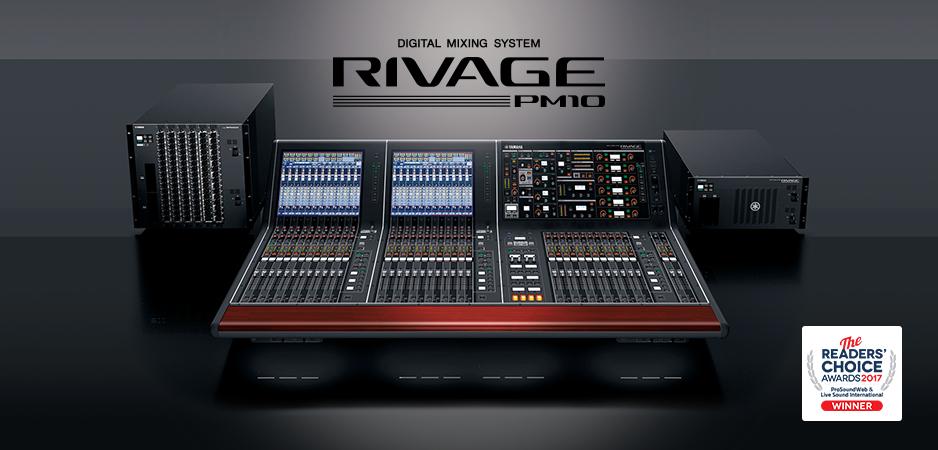 Yamaha RIVAGE PM10